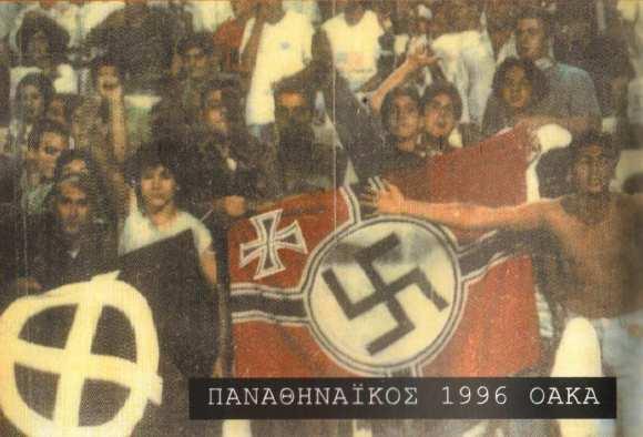 ΟΑΚΑ, 1996, κερκίδα Παναθηναϊκού με σημαίες με σβάστικες και κελτικούς σταυρούς.