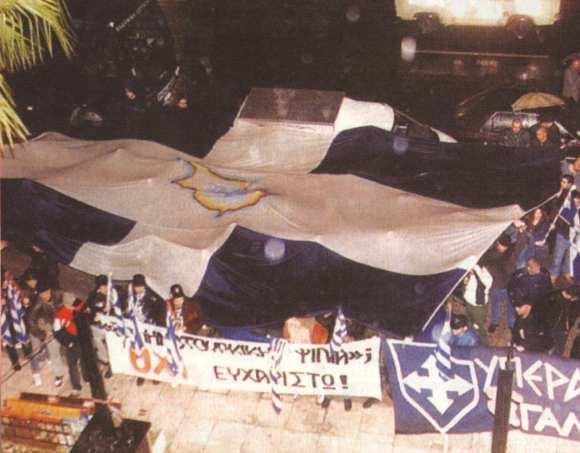 2001, Γαλάζια Στρατιά, Συγκέντρωση έξω από την ΕΠΟ