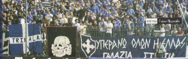 2003, Γαλάζια Στρατιά, Πανό με νεκροκεφαλή SS