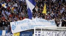 Γαλάζια Στρατιά, Πρωτεύουσα της Ελλάδας είναι η Κωνσταντινούπολη