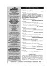 1996-06-ΙΟΥΝ-ΔΑΥΛΟΣ-ΤΧ#174 – Μίκης Θεοδωράκης – Συνέντευξη για Εβραίους –17402