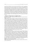 1996-06-ΙΟΥΝ-ΔΑΥΛΟΣ-ΤΧ#174 – Μίκης Θεοδωράκης – Συνέντευξη για Εβραίους –17419