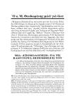 1996-06-ΙΟΥΝ-ΔΑΥΛΟΣ-ΤΧ#174 – Μίκης Θεοδωράκης – Συνέντευξη για Εβραίους –17418