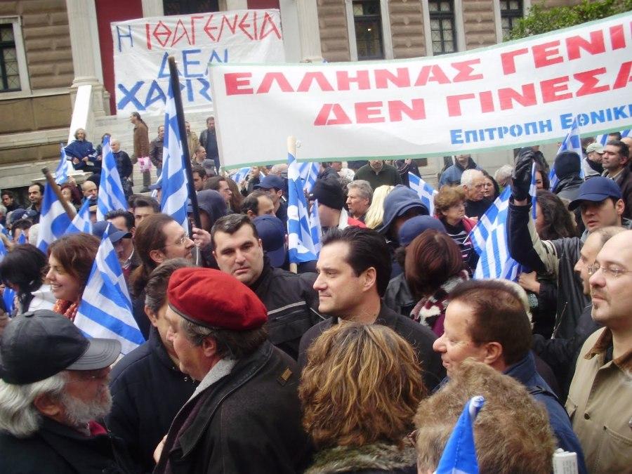 Ο Αδ-όνειδος Γεωργιάδης και οι λοιποί φιλόλογοι, σε μια ακόμη επίδειξη της αγάπης τους προς την πατρίδα (όχι όμως και προς την ορθογραφία).