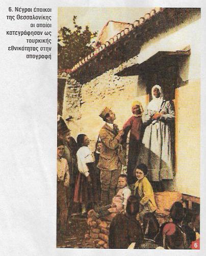 Νέγροι έποικοι στην απογραφή της Θεσσαλονίκης. Εικόνα και λεζάντα από ένα άρθρο του Ευάγγελου Χεκίμογλου για την απογραφή της Θεσσαλονίκης το 1913.