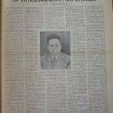 """Λίγους μήνες μετά, Αϋγουστος του 1949: 'Το στιλέτο του Τίτο χτυπά πισώπλατα τη λαϊκοδημοκρατική Ελλάδα', άρθρο στο περιοδικό Νέος Κόσμος, 05/08/1949, και στην εφημερίδα """"Για σταθερή ειρήνη, για τη λαϊκή δημοκρατία!"""", όργανο του Γραφείου Πληροφοριών των κομμουνιστικών και εργατικών κομμάτων, 1-8-1949 Δημοσιεύτηκε στο περιοδικό «Δημοκρατικός Στρατός», τεύχος 8, Αύγουστος 1949"""