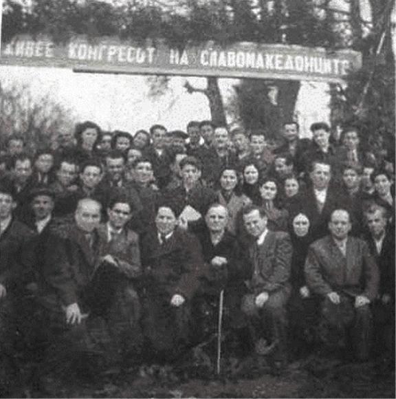 Ο Νίκος Ζαχαριάδης σε συνέδριο Σλαβομακεδόνων.