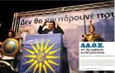 18/04/2010, ΕΨΙΛΟΝ ΤΧ#992, Αλέξανδρος Παναγιωτάκης, ΛΑΟΣ, Απ' έξω εμφάνιση κι από μέσα άνεση. Παρουσίαση στο βιβλίο του Δημήτρη Ψαρρά 'Το κρυφό χέρι του Καρατζαφέρη'.
