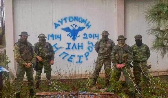 Βορειοηπειρώτες Αυτονομιστές - Ιλη - Αυτόνομη Βόρεια Ηπειρος με στολές παραλλαγής - Greek secessionists in Albania