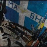 [ΜΑΒΗ] - Φωτογραφία με όπλα