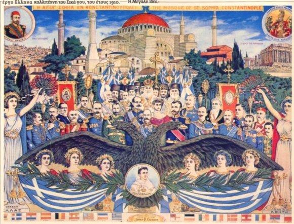 Η 'Μεγάλη Ιδέα': Εργο Ελληνα καλλιτέχνη