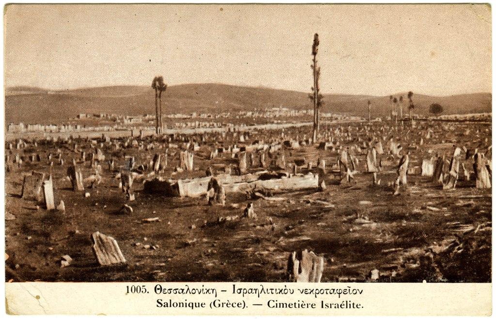 Θεσσαλονίκη, Ισραηλιτικό Νεκροταφείο Cimetiere Israelite [William A. Rosenthall Judaica Collection Postcards 1929].