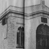 Δεκαετία 1920: Θεσσαλονίκη Συνοικισμός 151, Συναγωγή Μπεθ Ισραέλι. Εγκαινιάστηκε το 1923, την ανατίναξαν οι Γερμανοί το 1943.