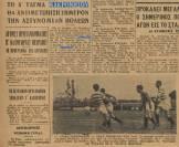 1949-11-20-ΗΧΩ-ΣΕΛ-01-Το Α Τάγμα Μακρονήσου θα αντμετωπίσει σήμερον την Αστυνομίαν Πόλεων εις το γήπεδο του Παναθηναϊκού - Τμήμα