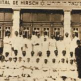 Νοσοκομείο Βαρώνου Χιρς, Θεσσαλονίκη.
