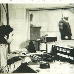 """Νίκος Παπάζογλου - Αγροτικόν, 1977, Η ηχογράφηση του δίσκου """"Η εκδίκηση ης Γυφτιάς"""""""