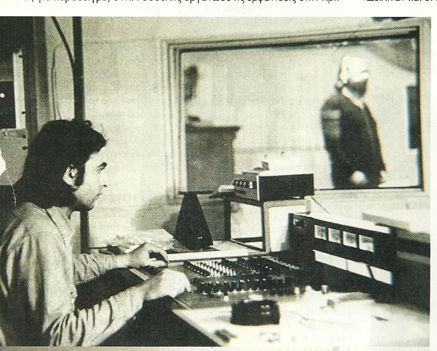 Νίκος Παπάζογλου, Αγροτικόν, 1977, Η ηχογράφηση του δίσκου 'Η εκδίκηση της Γυφτιάς'.