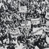Ιουλιανά 1965: Διαδήλωση Συνθήματα '114' και 'Κάτω ο Νόβας'