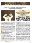 Περιοδικό 'Αντί', τεύχος #258, της 13ης Απριλίου 1984, Οι φασιστικές οργανώσεις και η καταγωγή της ΕΠΕΝ, σ. 19