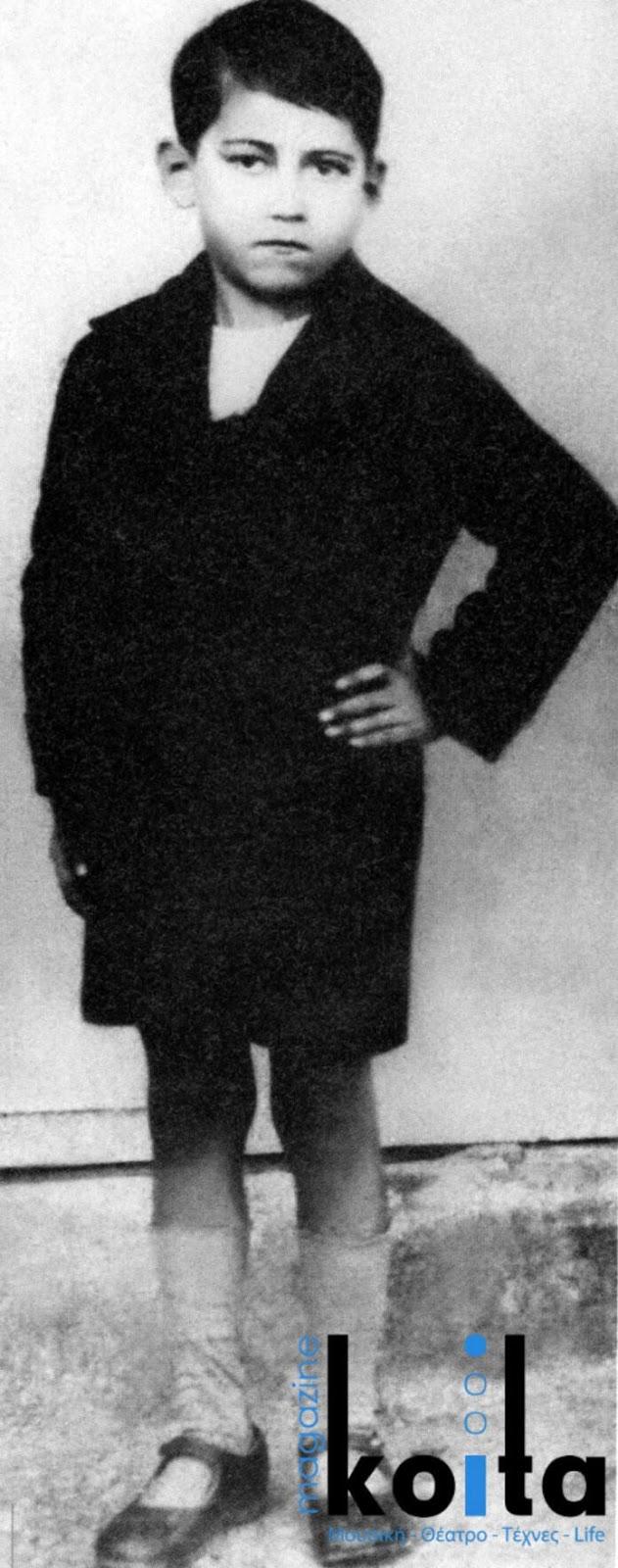 Ο Θανάσης Βέγγος μικρό παιδί, δεκαετία του 1920
