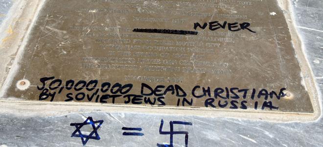 Θεσσαλονίκη, Πλατεία Ελευθερίας, Μνημείο για τους Εβραίους του Ολοκαυτώματος, Ιούνιος 2011
