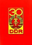 [Λαϊκή Δημοκρατία της Γερμανίας ΛΔΓ DDR] – 30 χρόνια DDR-03 –30ddr-3
