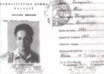 Νίκος Ζαχαριάδης – Η κομματική ταυτότητα του Νίκου Ζαχαριάδη. – kommatikitaftotitanzzh1