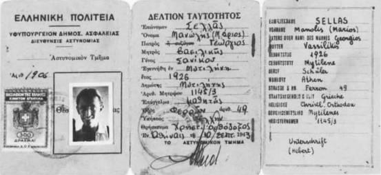 Πλαστή ταυτότητα με το όνομα Μανώλης Σελλάς (Μάριος). Πηγή: Εβραϊκό Μουσείο Ελλάδας