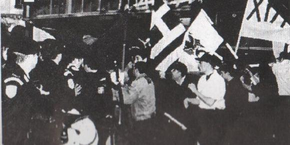 Χρυσοί Αετοί ή 'Πρωτεσίλαος. Το πρώτο τάγμα εφόδου της ναζιστικής συμμορίας. 'Εθνικιστική Πρωτομαγιά' του 1998.