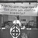 1998-10-24 - Θεσσαλονίκη - Στέφανος Γκέκας στο βήμα 5ο ΠανευρωπαΊκό Συνέδριο + Horst Mahler - ΑΝΤΕΠΙΘΕΣΗ, Α.Τ. 02, 03-1999, σελ. 14