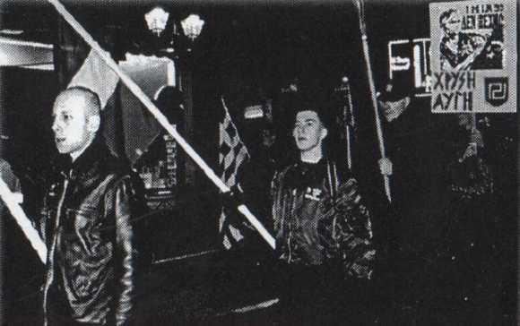 Χρυσοί Αετοί ή 'Πρωτεσίλαος. Το πρώτο τάγμα εφόδου της ναζιστικής συμμορίας. Ιμια Πορεία με πυρσούς' το 1999.