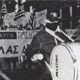 2002-02-02 - Αθήνα Πορεία με ταμπούρλα Χρυσή Αυγή για Ιμια - ΑΝΤΕΠΙΘΕΣΗ, Α.Τ. 04, 09_10-2001, σελ. 11
