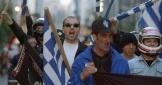 2002-09-24 - Αθήνα Διαδήλωση Χρυσή Αυγή υπέρ του Ζαν Μαρί Λεπέν - telesur1