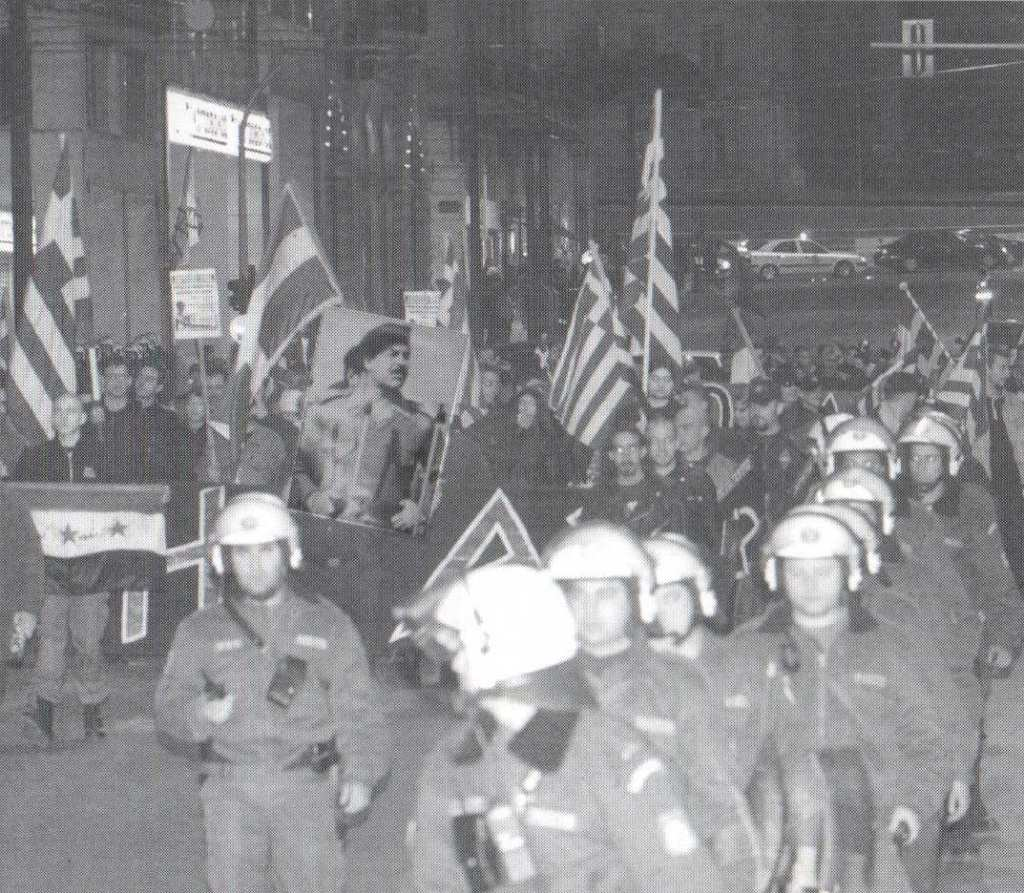 2003-xx-xx - Χρυσή Αυγή Πορεία υπέρ Σαντάμ Χουσεΐν και Ιράκ Χρυσοί Αετοί