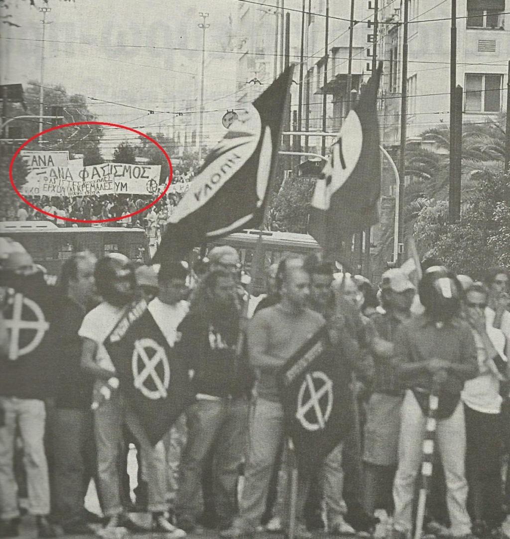 2005-09-17-Αθήνα κέντρο-Χρυσή Αυγή Πορεία Ναζιστικός χαιρετισμός - 01 - Scan0020