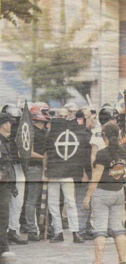 Αθήνα κέντρο, Συγκέντρωση μετά από την ματαίωση του Hatewave, Σεπτέμβριος 2005