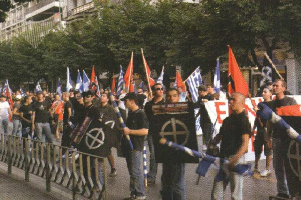 2007-06-16 - Θεσσαλονίκη πορεία υπέρ Ιράκ και ενάντια σε ΗΠΑ Παράταξη με ασπίδες και παλούκια - ΑΝΤΕΠΙΘΕΣΗ, Α.Τ. 30, 09_10-2007, σελ. 16