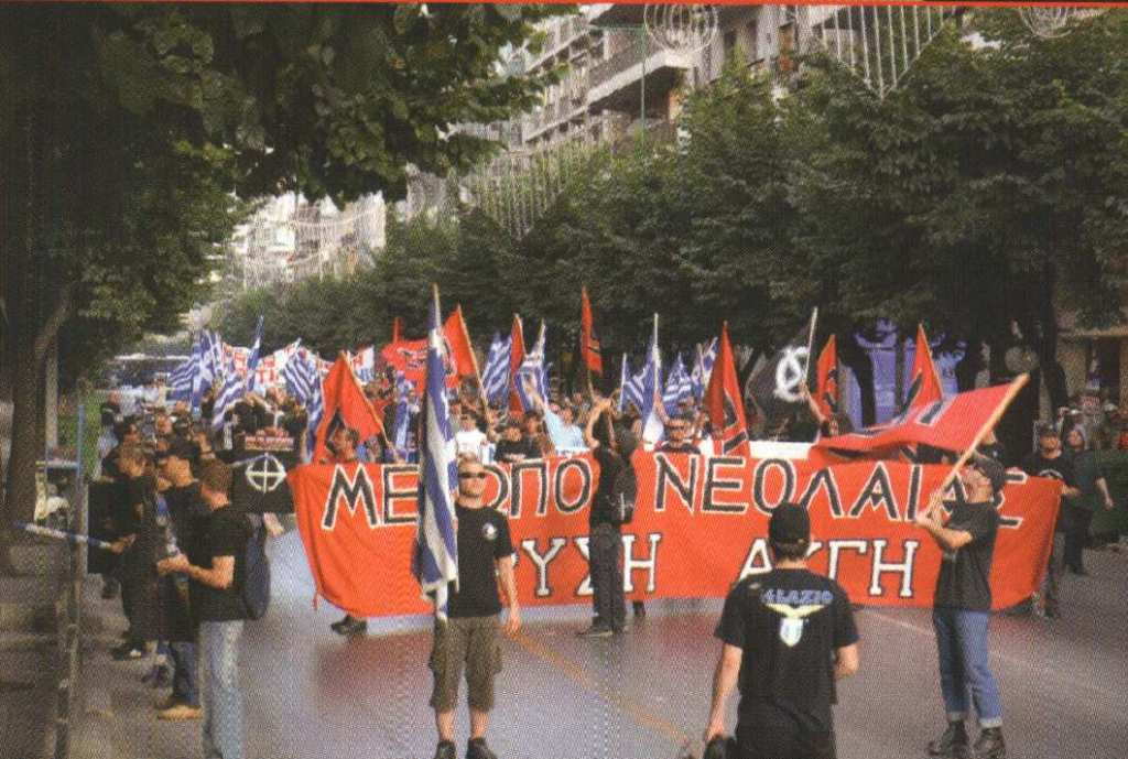 2007-06-16 - Θεσσαλονίκη πορεία υπέρ Ιράκ και ενάντια σε ΗΠΑ Εξω από Πρεσβεία ΗΠΑ Παράταξη με ασπίδες - ΑΝΤΕΠΙΘΕΣΗ, Α.Τ. 30, 09_10-2007, σελ. 16