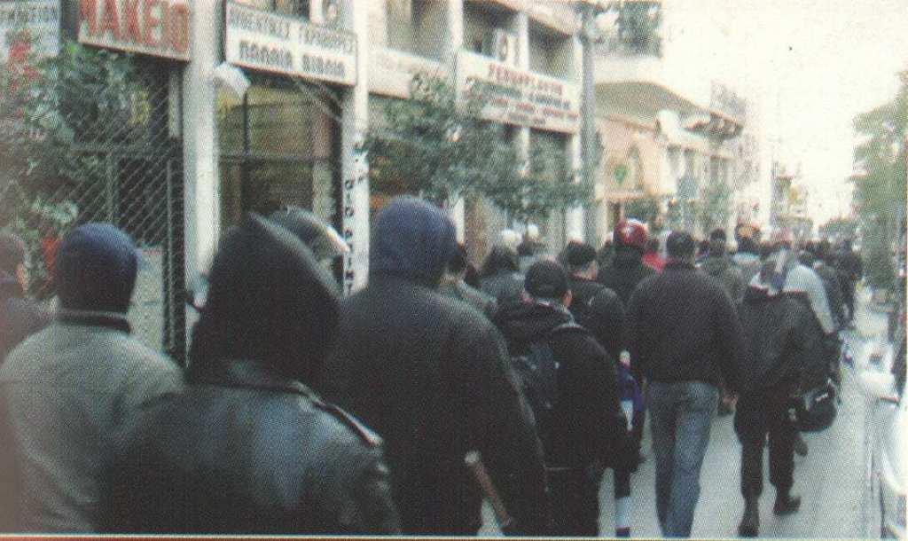2008-02-02 - Πορεία για Ιμια με επεισόδια - Πορεία αποχώρηση προς Μοναστηράκι - Crop - ΑΝΤΕΠΙΘΕΣΗ, Α.Τ. 31, 05_06-2008, σελ. 21