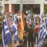 2008-06-21 - Εύοσμος Θεσσαλονίκη Ενάντια στην ακρίβεια - Crop - ΑΝΤΕΠΙΘΕΣΗ, Α.Τ. 32, Χειμώνας 2008, σελ. 24
