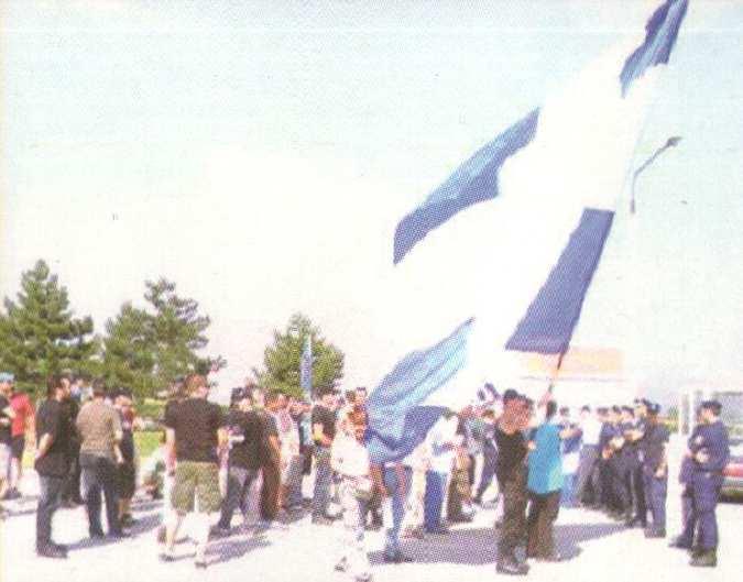 2008-07-20 - Φυλάκιο Νίκης Για Μακεδονία - Crop - ΑΝΤΕΠΙΘΕΣΗ, Α.Τ. 32, Χειμώνας 2008, σελ. 24
