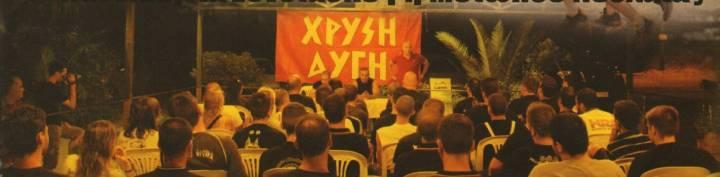 Ο «εγέρθητου» Καιάδας (υπεύθυνος ιδεολογίας του 'κινήματος', το αντίστοιχο του Γκέμπελς, δηλαδή) σε 'Συνδιάσκεψη' εντός 'Εθνικιστικής Κατασκήνωσης' το 2007