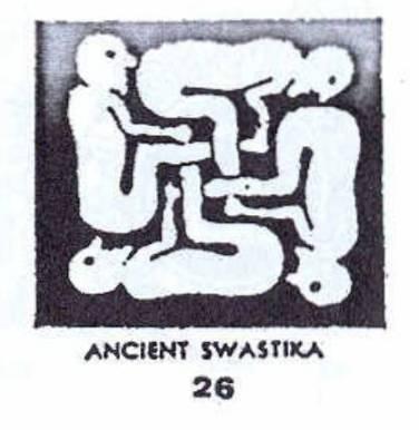 Αρχαία σβάστικα. Εξελιγμένος μαίανδρος. Από βιβλίο του διαβόητου αντισημίτη και πράκτορα των Γερμανών Dr. D .C. Yermak, 'O όλεθρος της Πυραμίδος της Σαμπάλα', εκδόσεις Στερέωμα 1992, σελίδα 90.