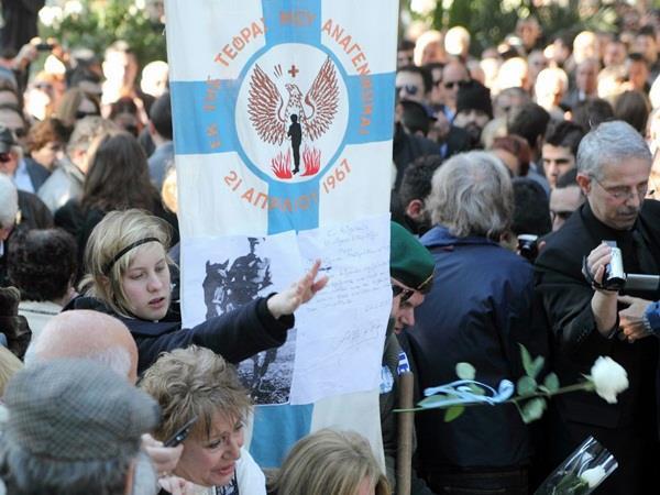 Κηδεία Νικόλαου Ντερτιλή, 31/01/2013
