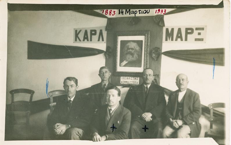 Σοσιαλιστικό Κόμμα, ΕΤΣΕΔ Ελληνικό Τμήμα (ποιας;) Διεθνούς. Λογικά 1933.