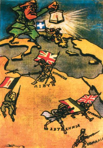 Σκίτσο εποχής με τις ανακατατάξεις στη Νοτιοανατολική Μεσόγειο.