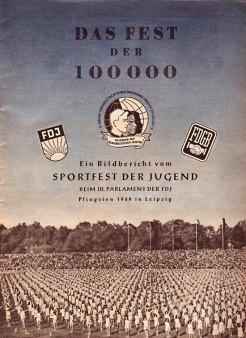 Διαφημιστικό φυλλάδιο από το Αθλητικό Φεστιβάλ Νεολαίας στη Λειψία.