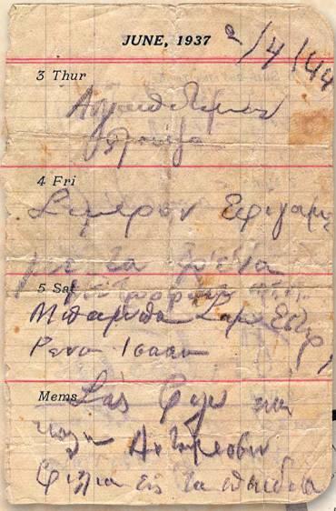 04 02 1944: