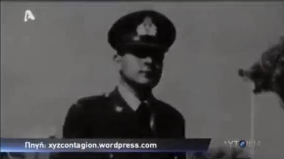10/10/2013, AlphaTV, Εκπομπή Αυτοψία, Ο Έλλήνας Φύρερ (Το Παρελθόν του Μιχαλολιάκου). Φωτογραφίες Μιχαλολιάκος στον στρατό με αναφορά πηγής XYZ Contagion [στο 00.19.01].