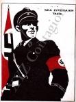 [Χρυσή-Αυγή]—Νέα-Ευρωπαϊκή-Τάξις-Η-διακήρυξη-της-Βαρκελώνης-[Χρυσή-Αυγή-1981]-ΣΕΛ-00—Cover—150547